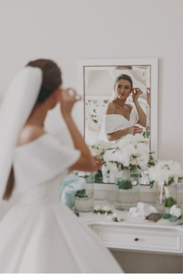 Ранок нареченої
