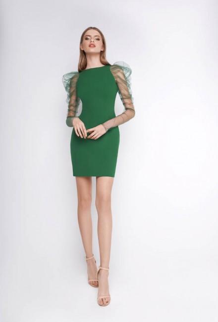Look 62 Green